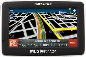 GPS - Walkie Talkie